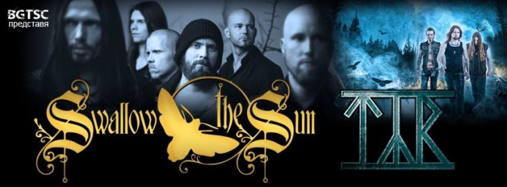 Tyr and Swallow The Sun