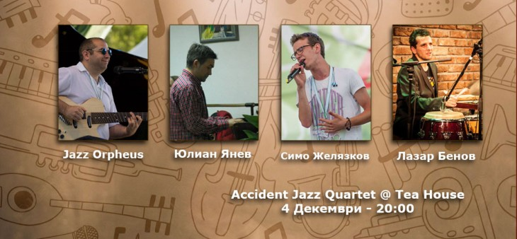 Accident Jazz Quartet