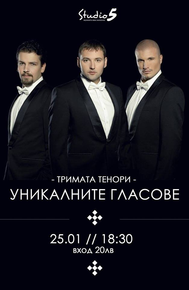 Unique Voices (Three Tenors)