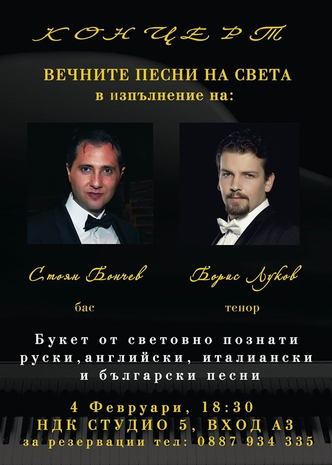 Stoyan Bonchev and Boris Lukov - Timeless Songs of the World
