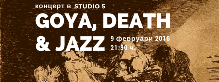 Goya, Death and Jazz
