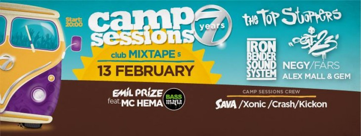 Camp Sessions