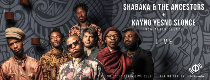 Shabaka and The Ancestors + Kayno Yesno Slonce