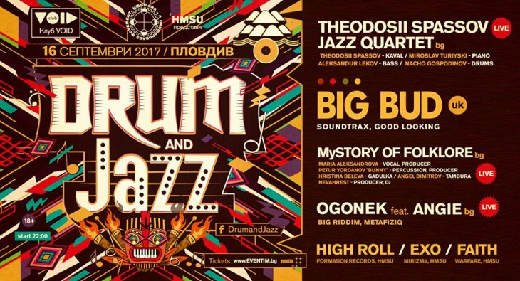 Drum and Jazz 2017