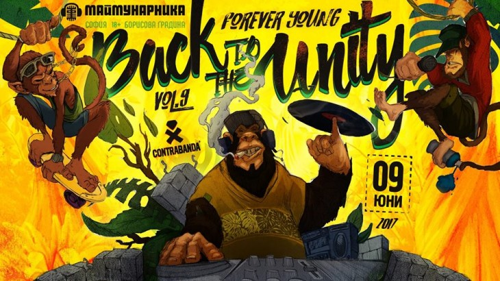 Back to the Unity 9